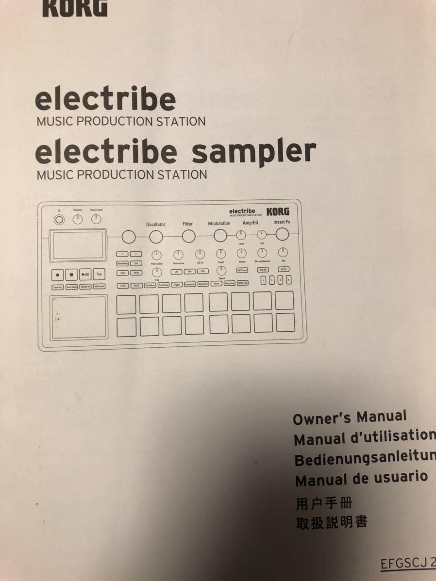 KORG ELECTRIBE2 リズムマシン ドラムマシン エレクトライブ コルグ_画像5