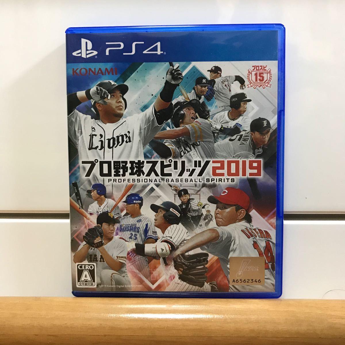 【PS4】 プロ野球スピリッツ2019