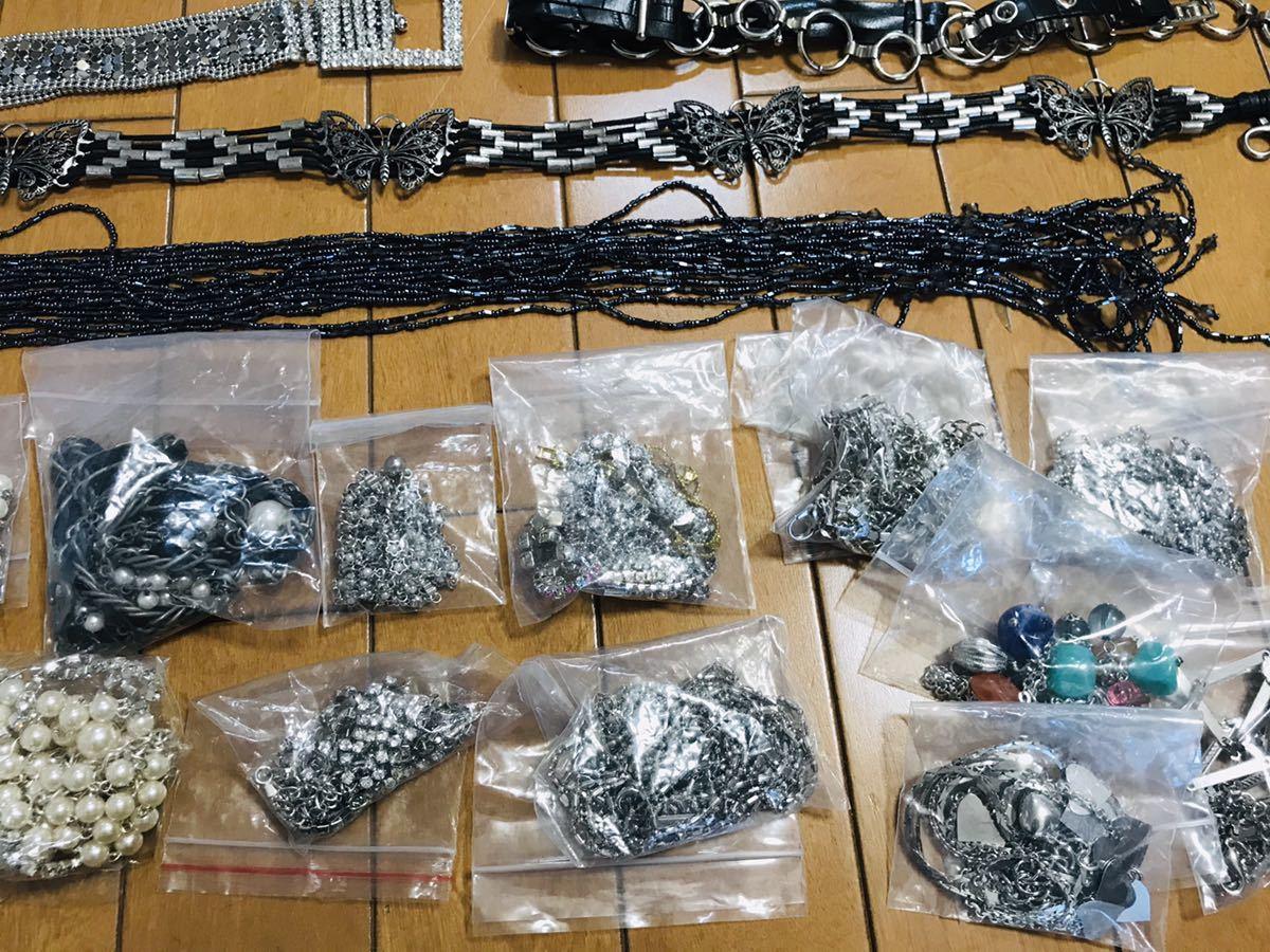 チェーンベルト 大量 まとめ売り まとめて ベルト アクセサリー ネックレス なども入っている場合あり コスプレ ロック パンク パール