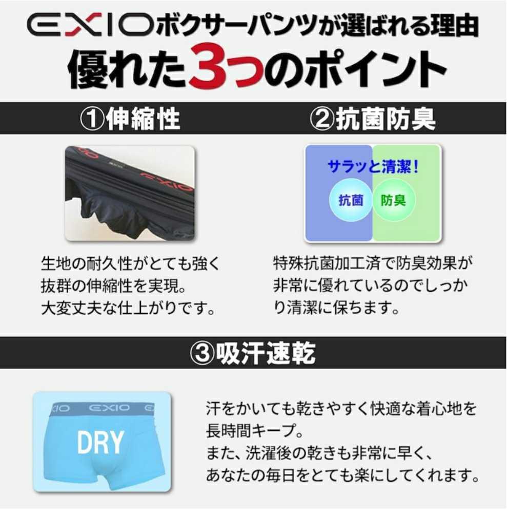 EXIO  ローライズメンズ ボクサーパンツMサイズ