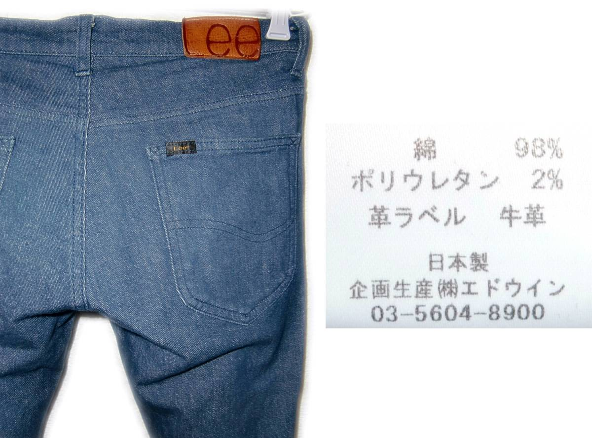 Lee LM0307 【ストレッチ】 M (実84cm) 【管39-2】 JEGGERS SKINNY / 送料¥198_画像5