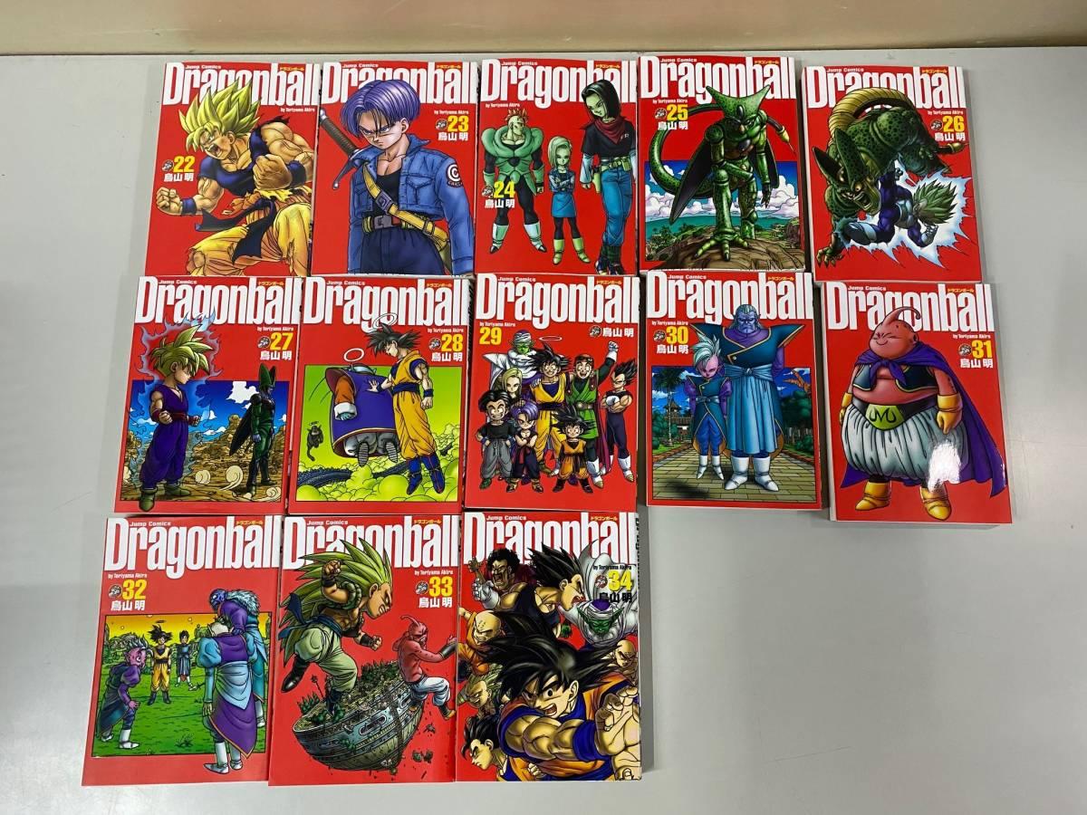 [02] 集英社 DRAGON BALL/ドラゴンボール 完全版 1~34巻セット 鳥山明 中古品 現状渡し_画像5