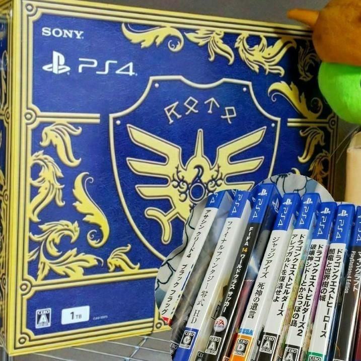 PS4 セット プレイステーション プレステ