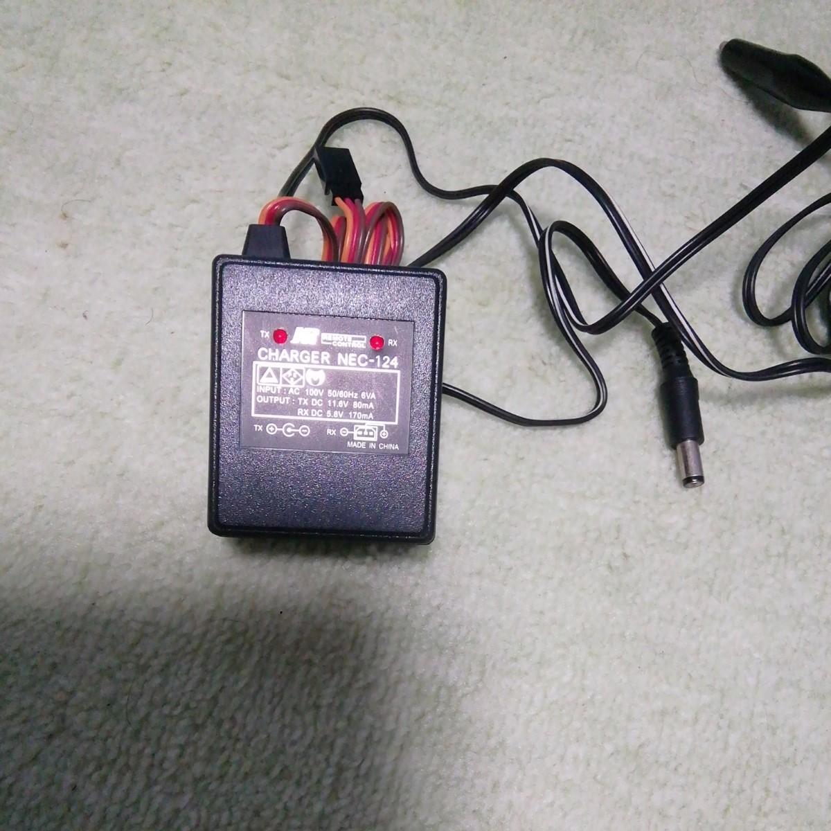 ラジコン用バッテリー充電器 + オマケ
