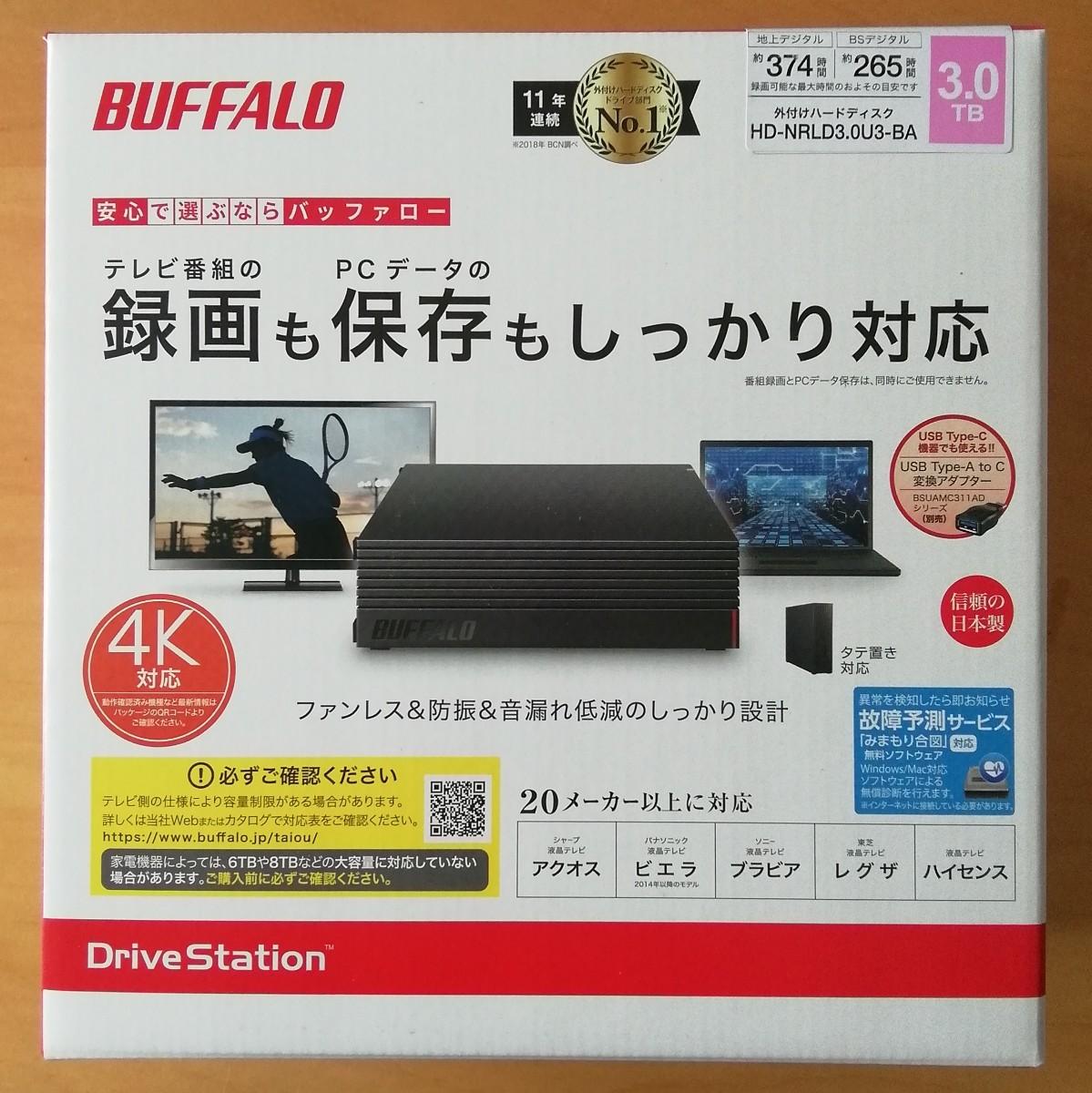 新品 バッファロー 外付けハードディスク 3TB HD-NRLD3.0U3-BA