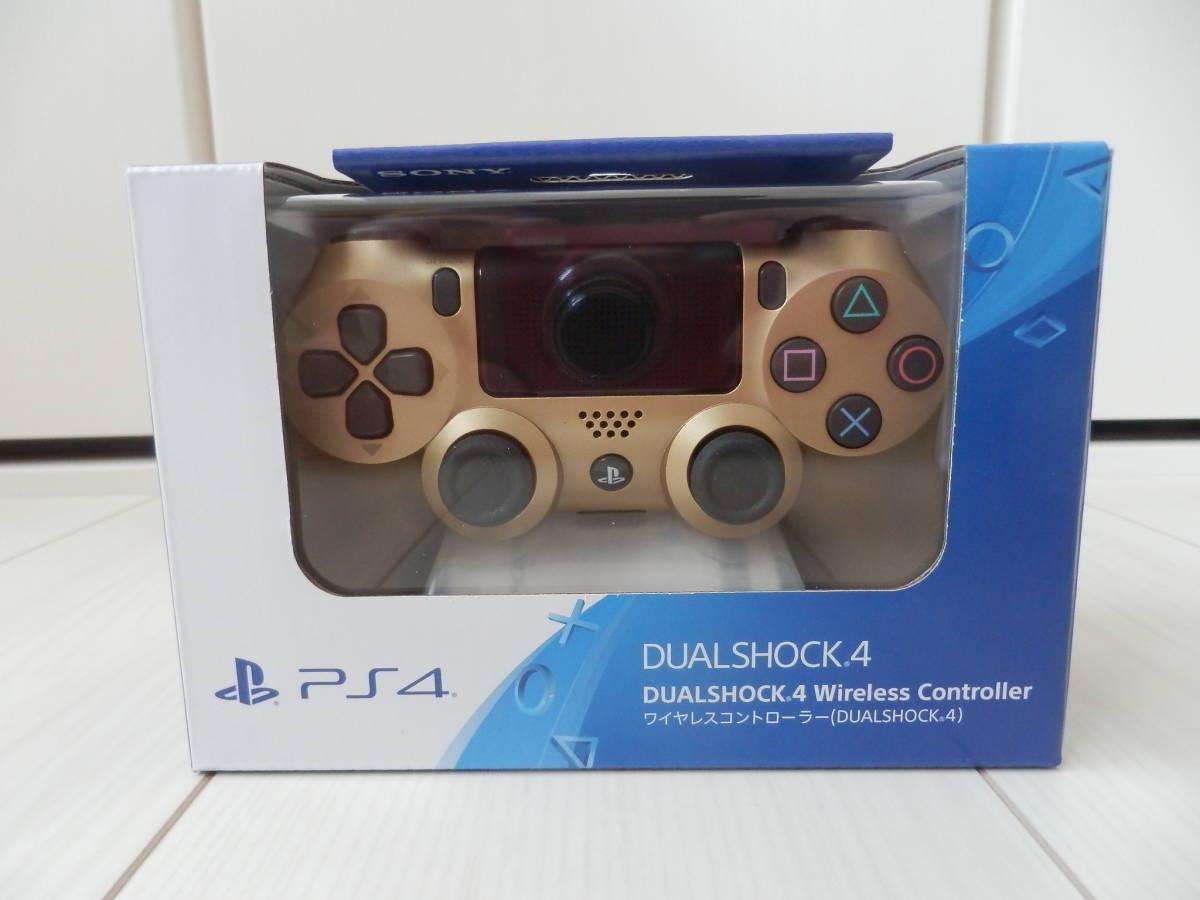 DUALSHOCK 4 ゴールド CUH-ZCT2J14 プレイステーション4 ワイヤレスコントローラー PlayStation4 新品