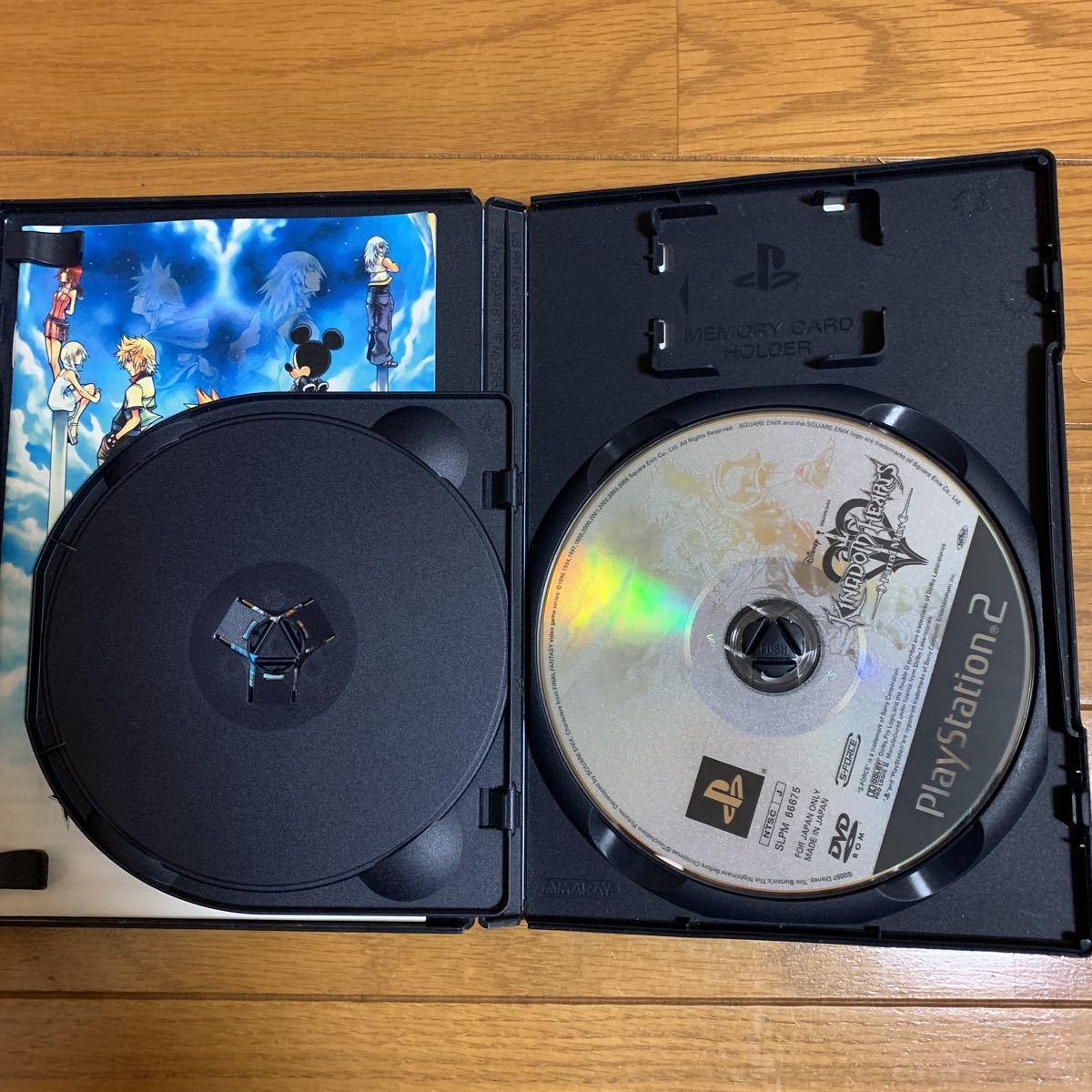 キングダムハーツ ps2  ソフト 2本セット
