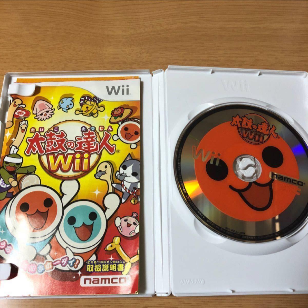 太鼓の達人Wiiと太鼓の達人Wii超ごうか版