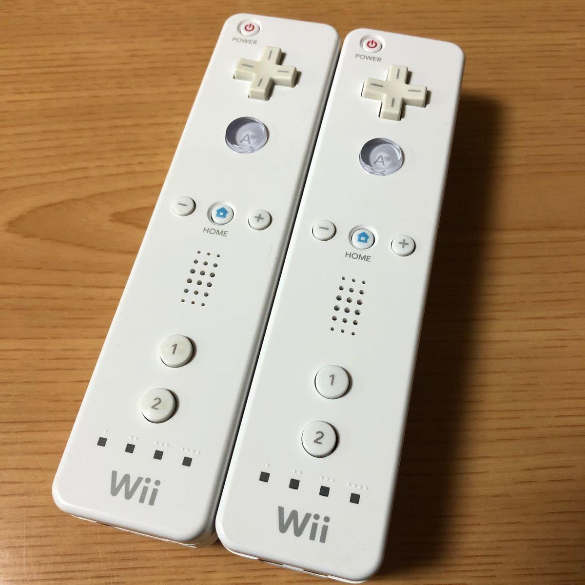 任天堂Wiiリモコン ホワイト2本セット