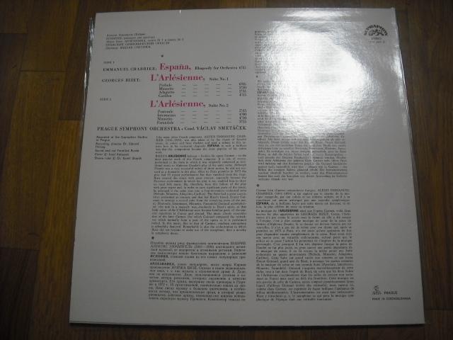チェコSupraphon 11100694 スメターチェク指揮/アルルの女、エスパーニャ 小銀文字青盤 _画像2