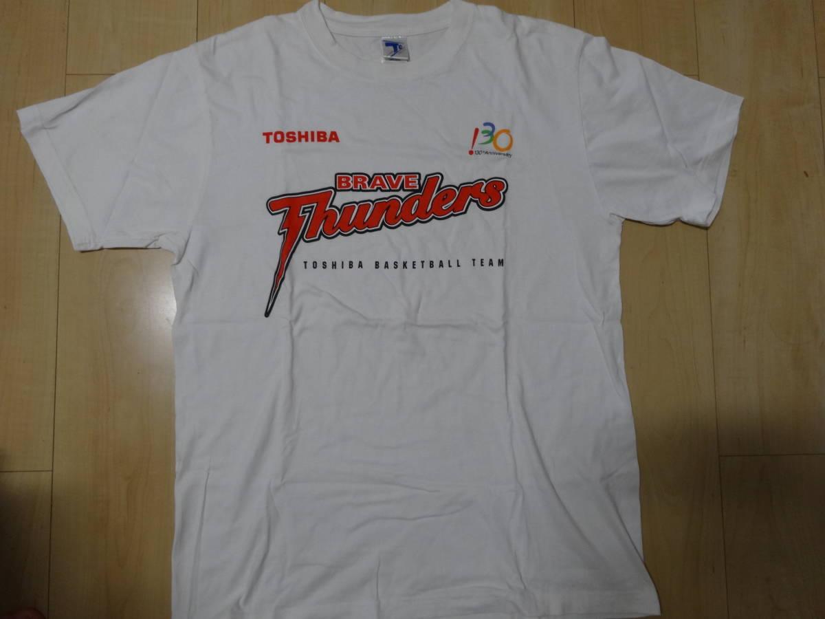 ☆東芝 ブレイブサンダース☆ BRAVE Thunders バスケットボールチーム Tシャツ L 白 綿100%_画像1