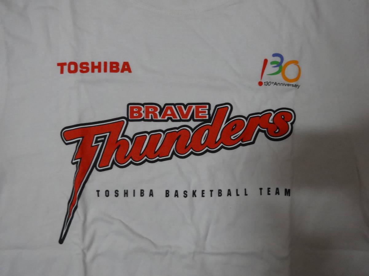 ☆東芝 ブレイブサンダース☆ BRAVE Thunders バスケットボールチーム Tシャツ L 白 綿100%_画像2