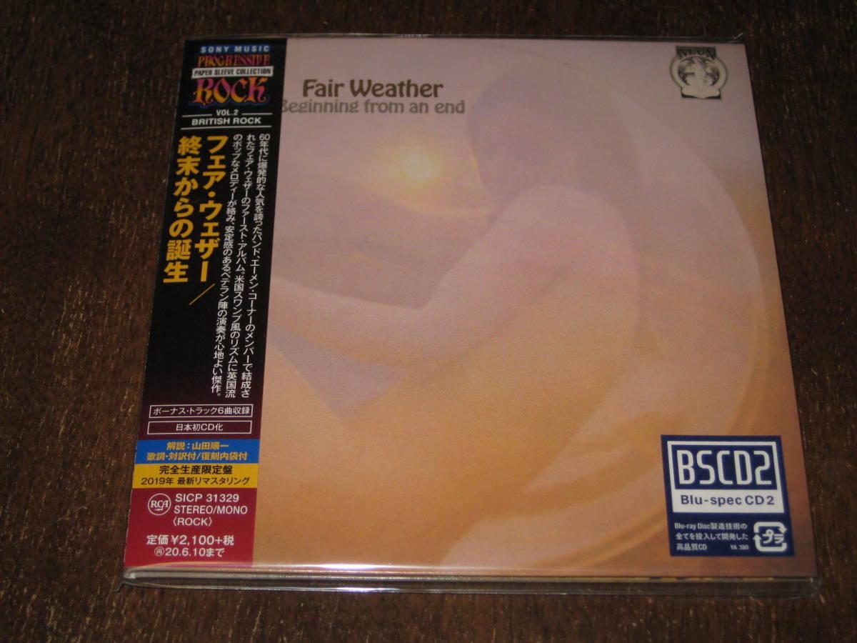 FAIR WEATHER フェア・ウェザー/ BEGINNING FROM AN END 終末からの誕生 2019年リマスター Blu-spec CD2 国内帯有