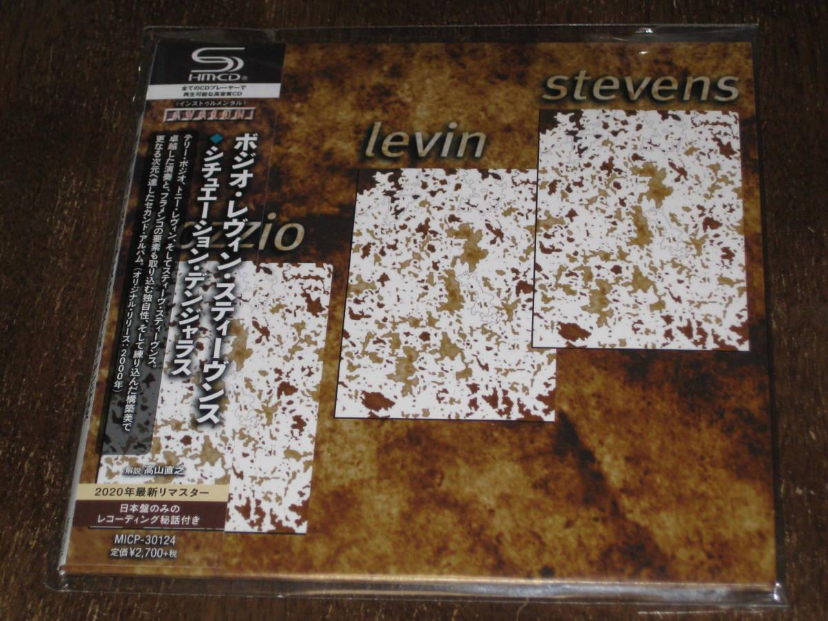 BOZZIO LEVIN STEVENS ボジオ・レヴィン・スティーヴンス/ シチュエーション・デンジャラス 2020年リマスターSHM-CD 国内帯有