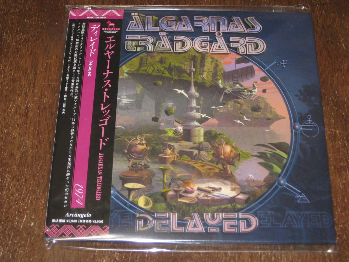 ALGARNAS TRADGARD エルヤーナス・トレッゴード / DELAYED ディレイド 2011年リマスター SHM CD 国内帯有