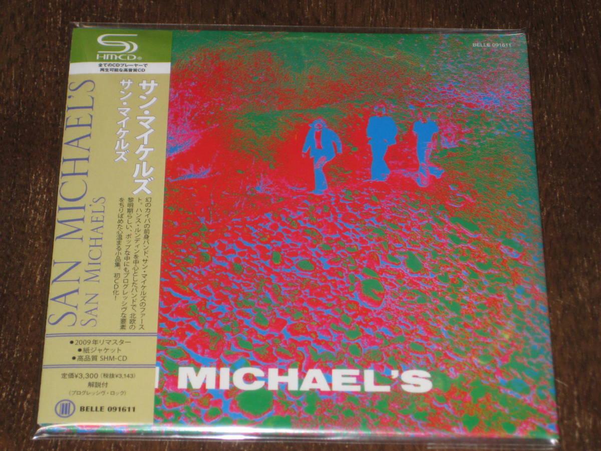 SAN MICHAEL'S サン・ミカエルズ S/T 2009年リマスター SHM-CD 国内帯有