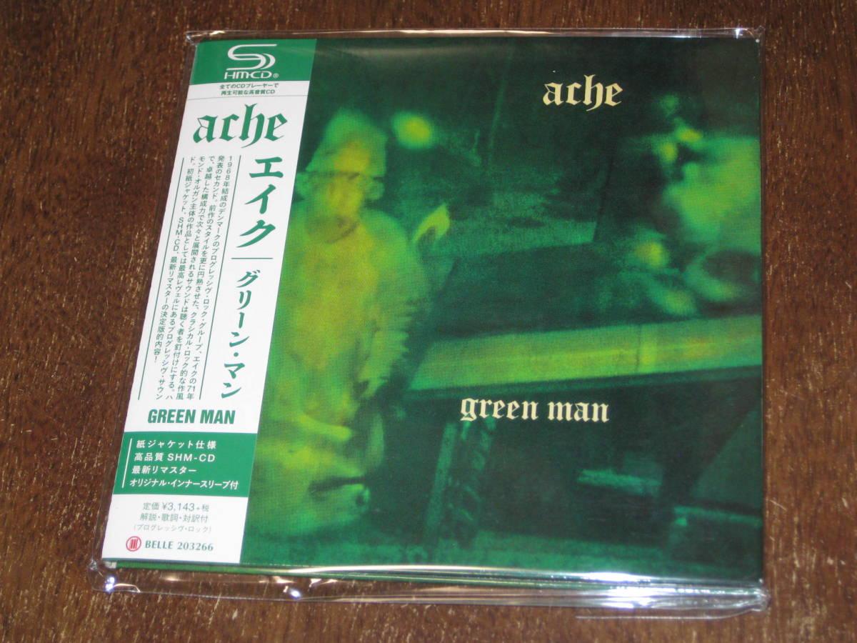 ACHE エイク / GREEN MAN グリーン・マン 2020年リマスター SHM-CD 国内帯有