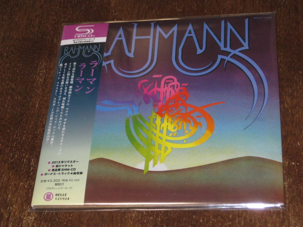 RAHMANN ラーマン S/T 2012年リマスター SHM-CD 国内帯有