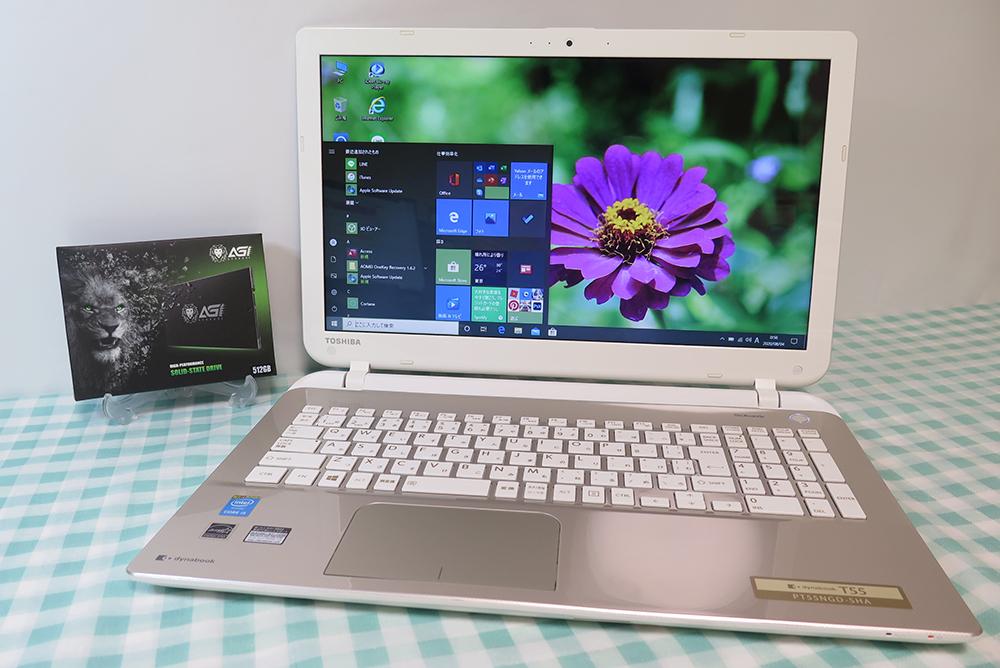 【高速Core i5(Haswell)第4世代★爆速新SSD512GB】東芝 T55/NGD ゴールド 最新Win10★メモリ8GB/Webカメラ/HDMI/Wi-Fi/Office2019