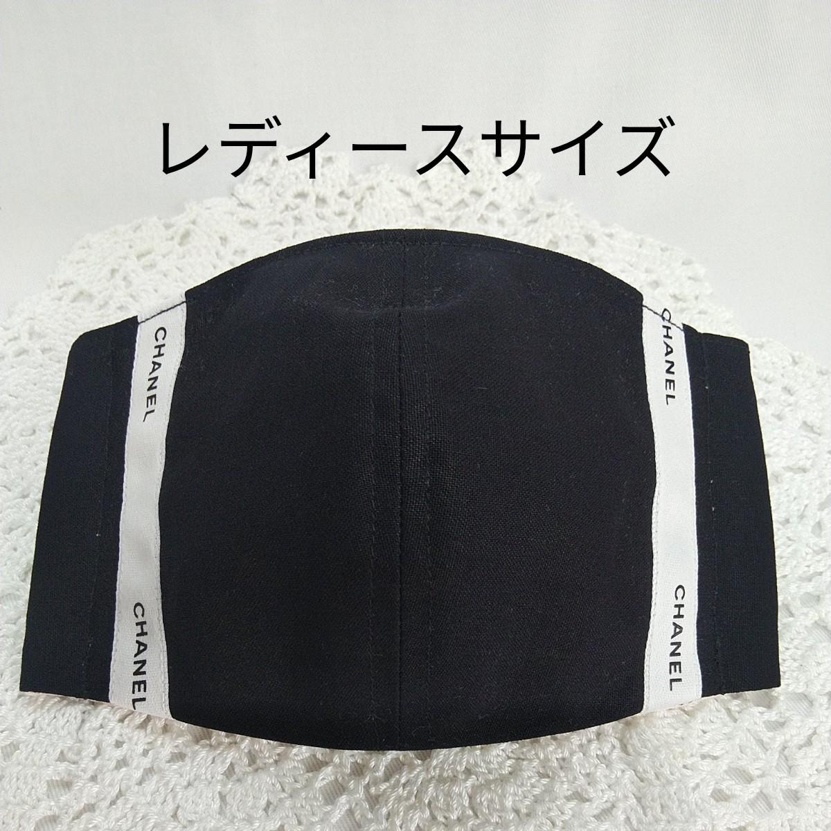 ハンドメイド インナーガーゼ(B/W)