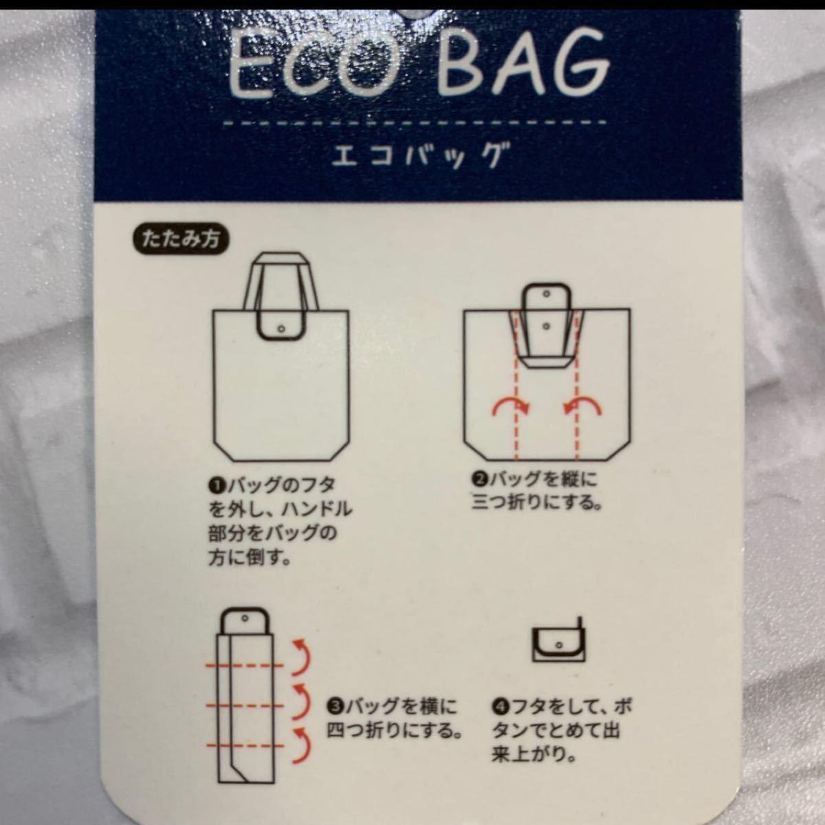 ショッピングバッグ、エコバッグムーミンとスヌーピー2個セット
