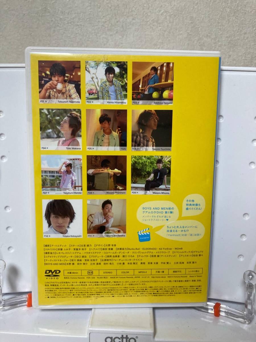 品名 DVD「BBD!! BMとBeachでDokidoki!! vol.1 BOYS AND MEN/ボイメン」 why-m 【タグ:音楽、邦楽】_画像2