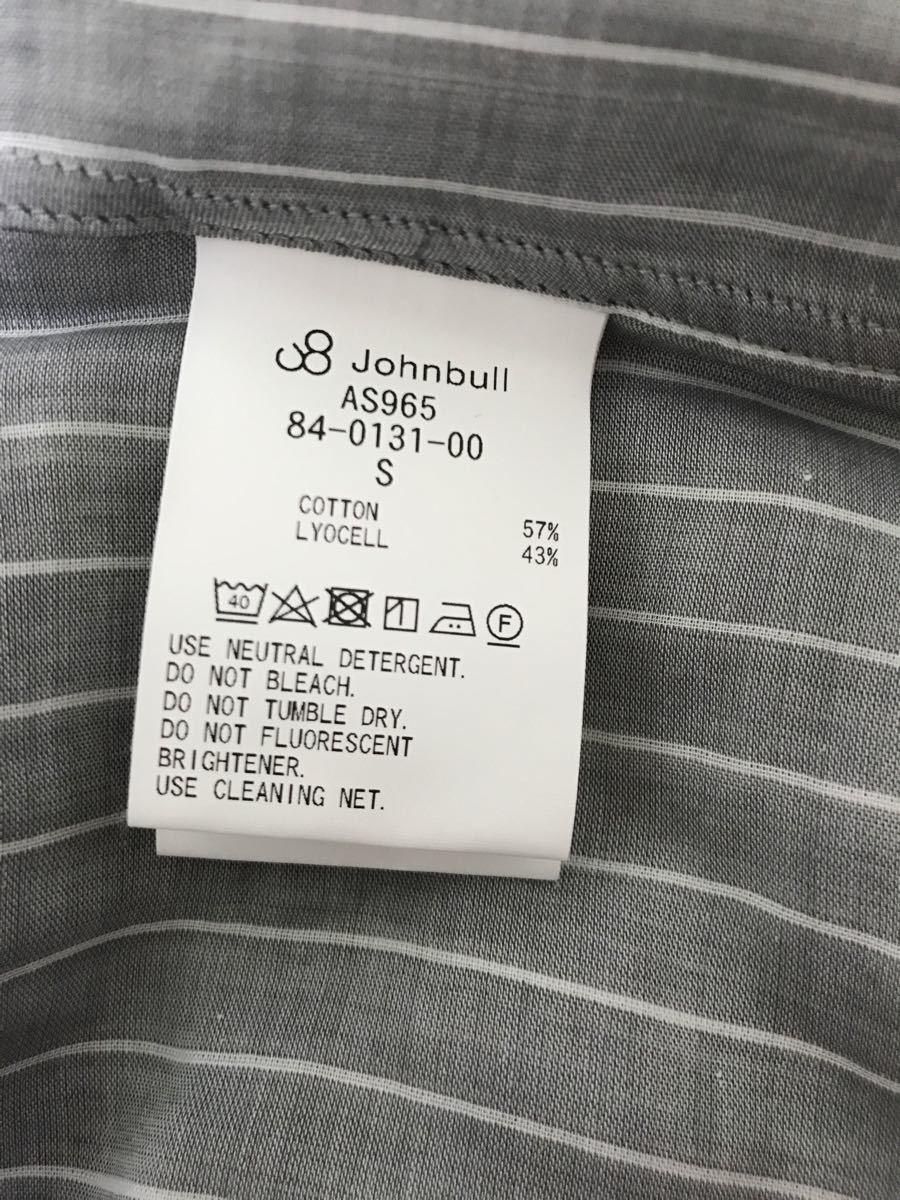 ジョンブル グレーストライプシャツ 長袖シャツ