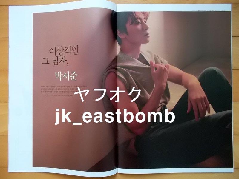 [パク・ソジュン ソン・ダムビ ギムミンギュ] 韓国雑誌「@star 1」/2019年_画像2