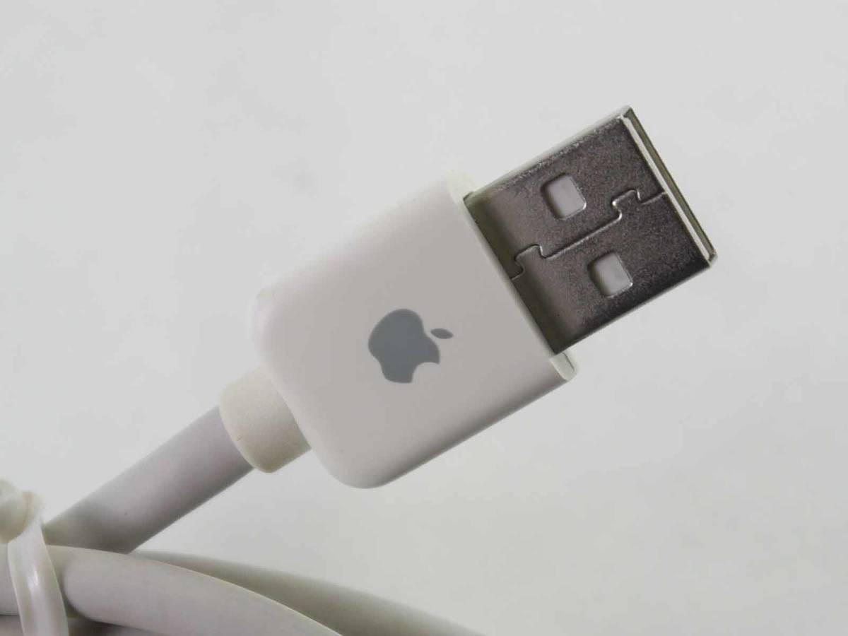 アップル(Apple) 純正USB延長ケーブル・コード 長さ1.0m カラー:ホワイト 動作正常 美品