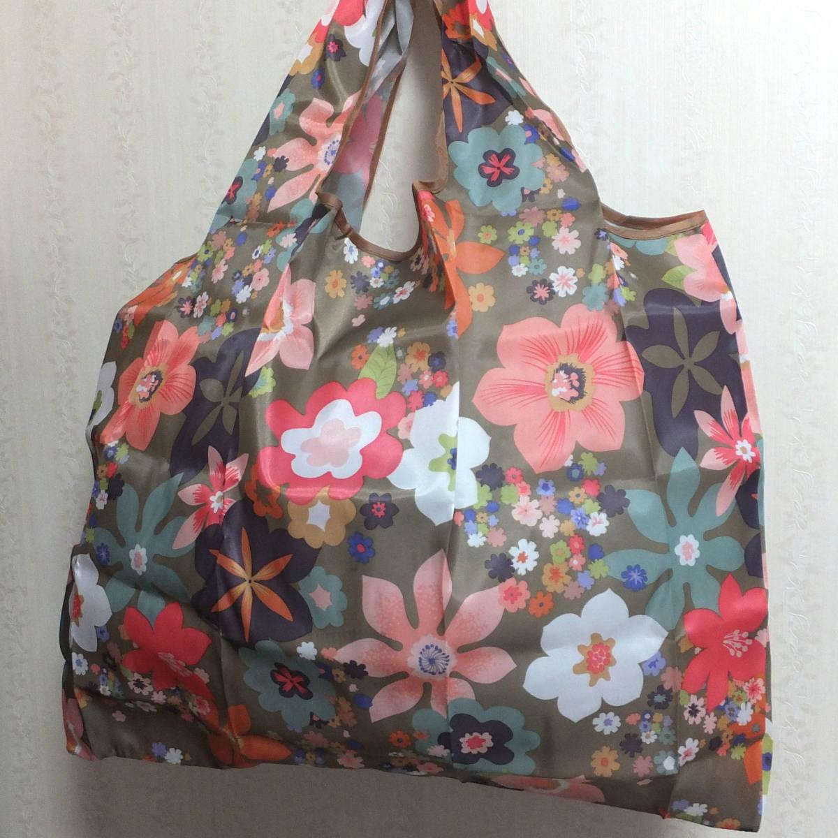 【大容量】エコバッグ Lサイズ カラフルフラワー ベージュ 花柄 防水 軽量 コンパクト レジバッグ サブバッグ マイバッグ 携帯利 水洗いOK