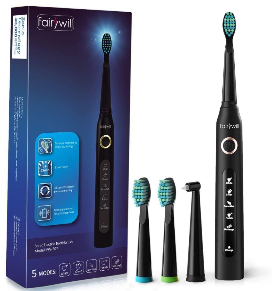 音波電動歯ブラシ 五つモード USB充電 替えブラシ3本 すきま磨きブラシ付