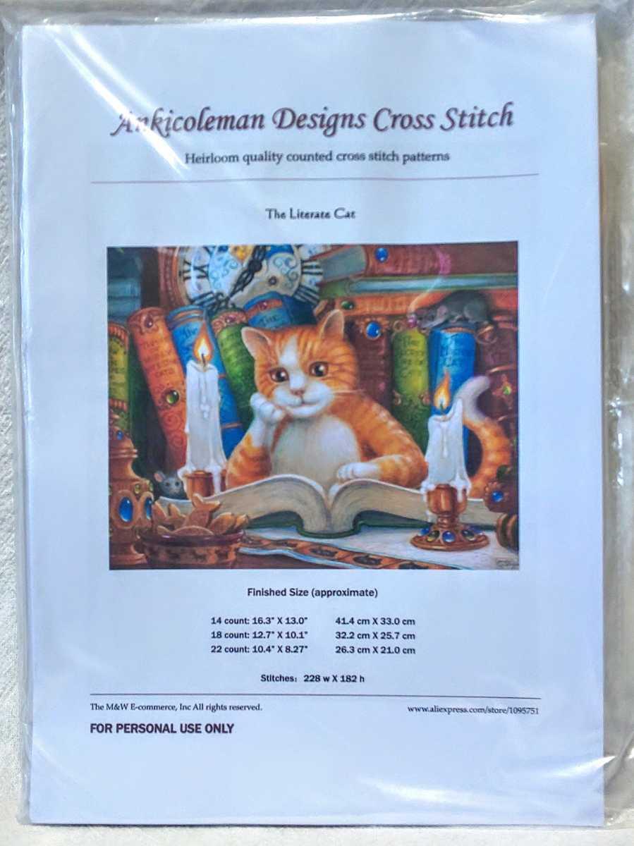 クロスステッチキット ◆勉強中 猫
