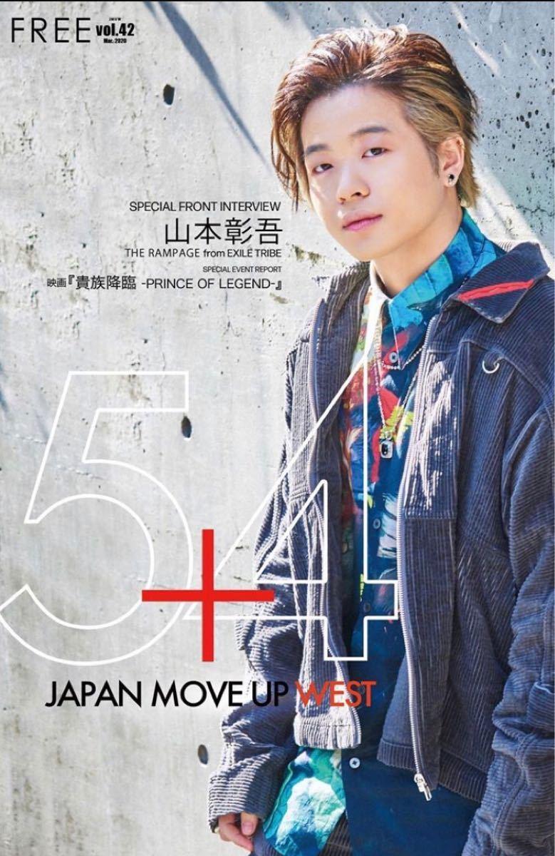 JAPAN MOVE UP WEST★山本彰吾