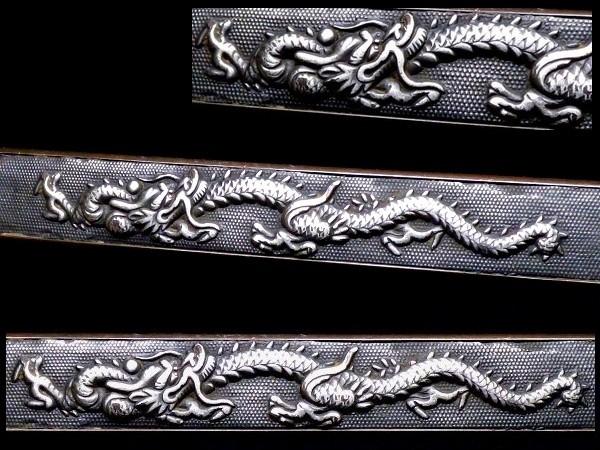後藤系統の生まれ良き優品です! 赤銅魚々子地 銀色絵 龍図 小柄 【検:刀装具/拵え】k350