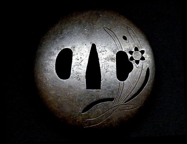 【刀装具 #0394】 江府住之芳 鉄地 植物図 透かし鍔 桐箱付 【検:刀剣/拵え】_画像4