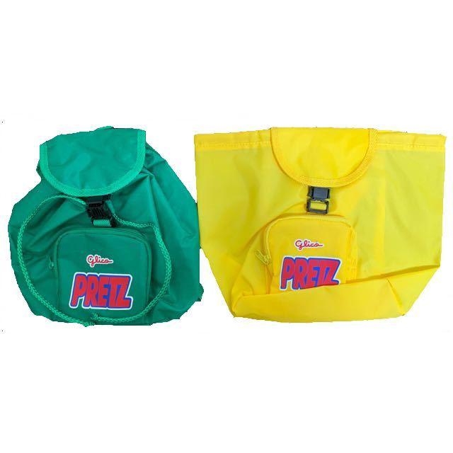 ◆ 非売品 当選品 懸賞品 新品 未使用 ◆ glico グリコ PRETZ プリッツ ミニリュック 2個セット バッグ 子供用_画像1