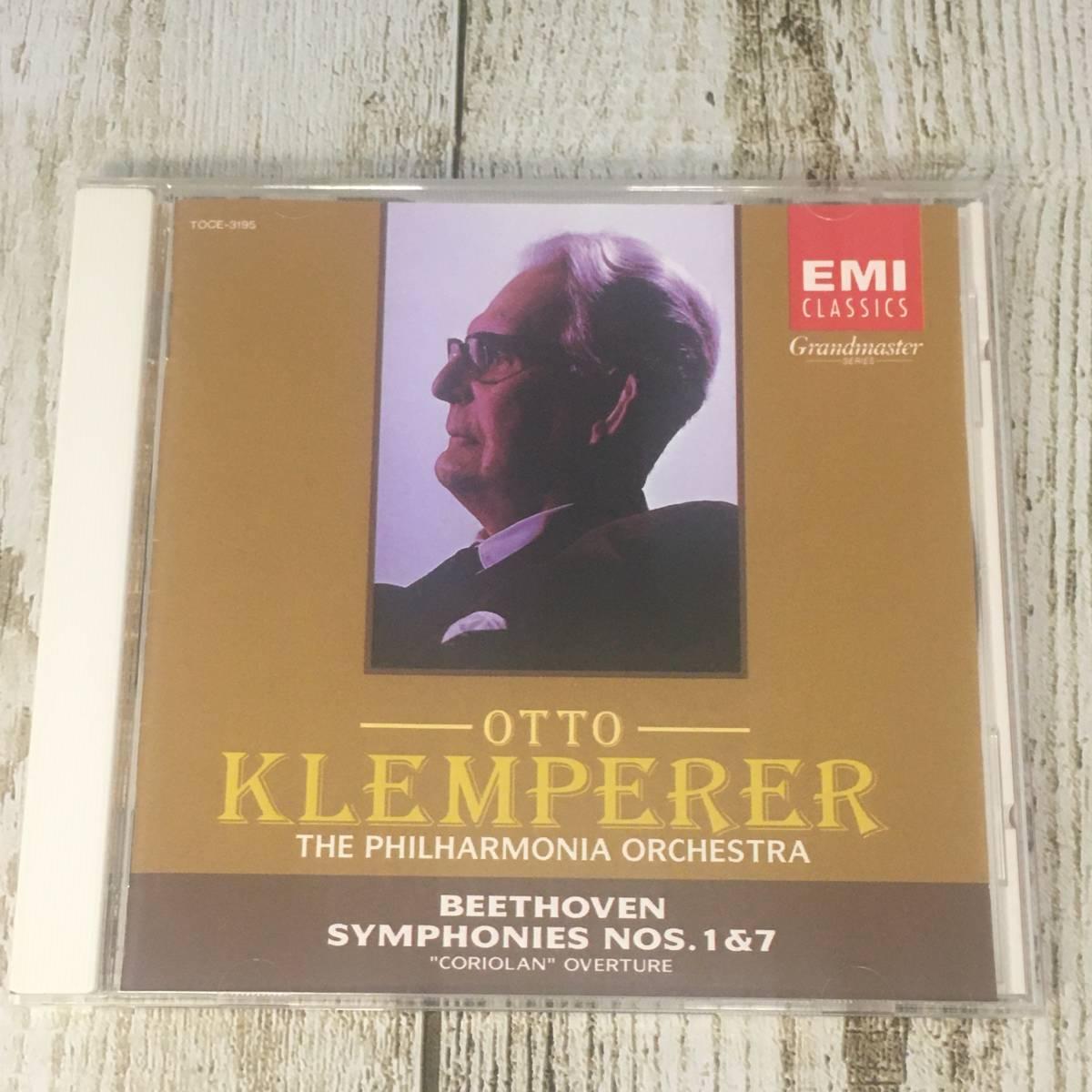 2-11A33「中古CD」 ベートーヴェン 交響曲第1番&第7番 ● オットー・クレンペラー(指揮) フィルハーモニア管弦楽団 OTTO KLEMPERER_画像1