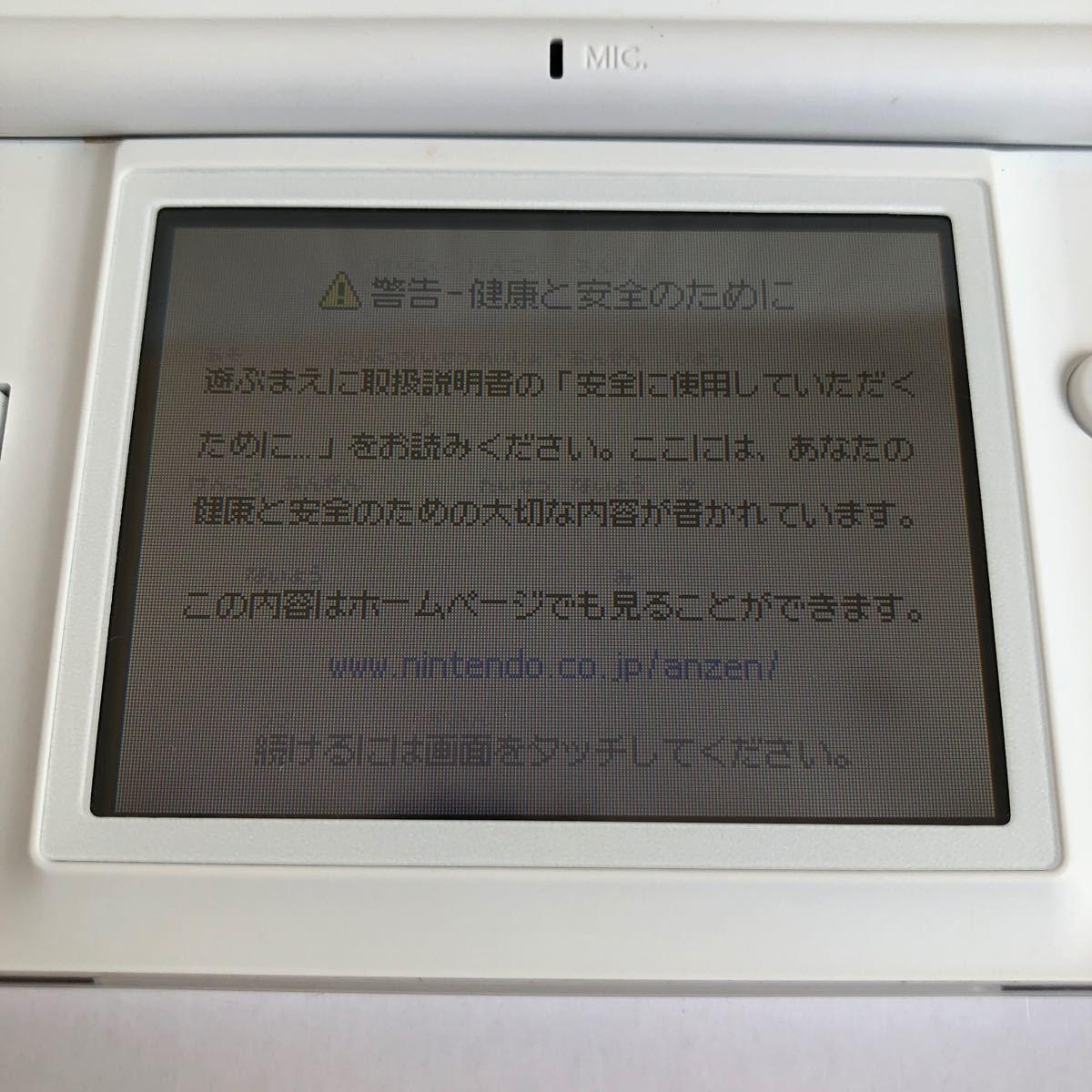 任天堂 ニンテンドーDS Lite:ホワイト 動作確認済