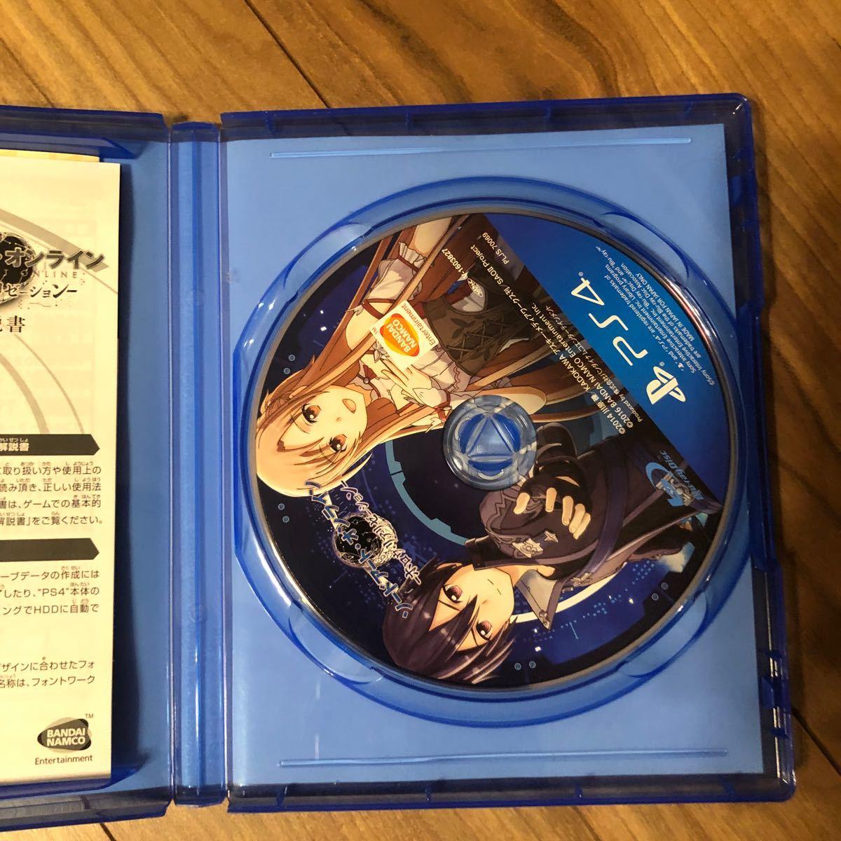 PS4 ソードアートオンライン ホロウリアリゼーション