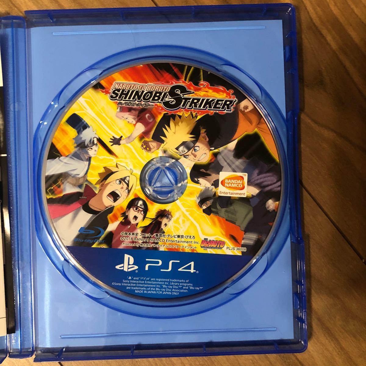 PS4 NARUTO シノビストライカー