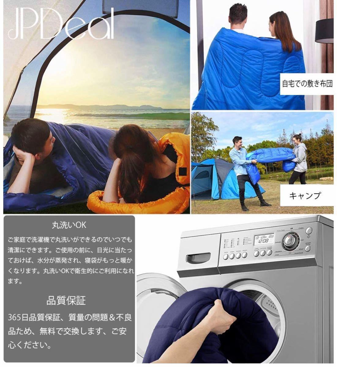 寝袋 封筒型 軽量 保温 210T防水シュラフ コンパクト