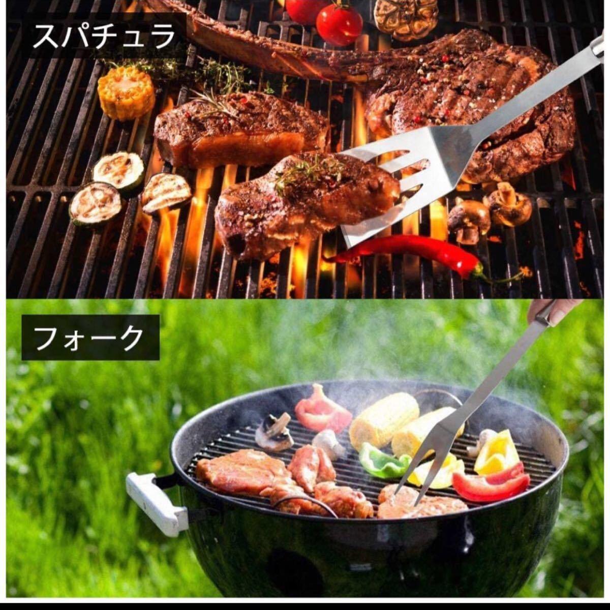 バーベキュー 調理器具 BBQセット クッキングツールキャンプ用品 22点セット