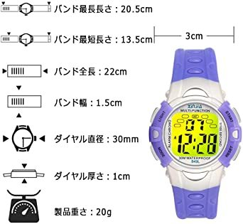 パープル849 PROKINGデジタル腕時計 時計 子供 キッズ 多機能 LEDライト ボーイズ 男の子 アラーム付き 目覚まし_画像2