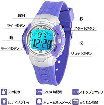 パープル849 PROKINGデジタル腕時計 時計 子供 キッズ 多機能 LEDライト ボーイズ 男の子 アラーム付き 目覚まし_画像3
