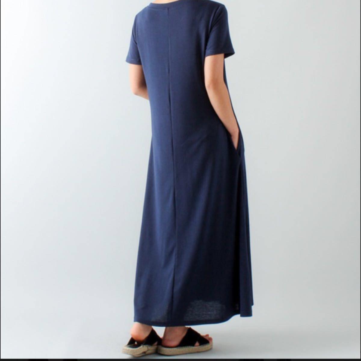 マキシ丈  ロングワンピース  パープル