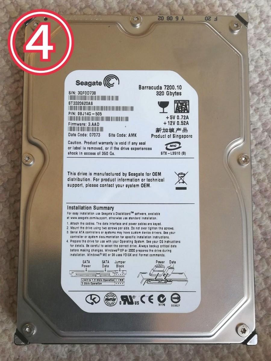 HDD 5個 3.5インチ デスクトップ用 まとめ売り