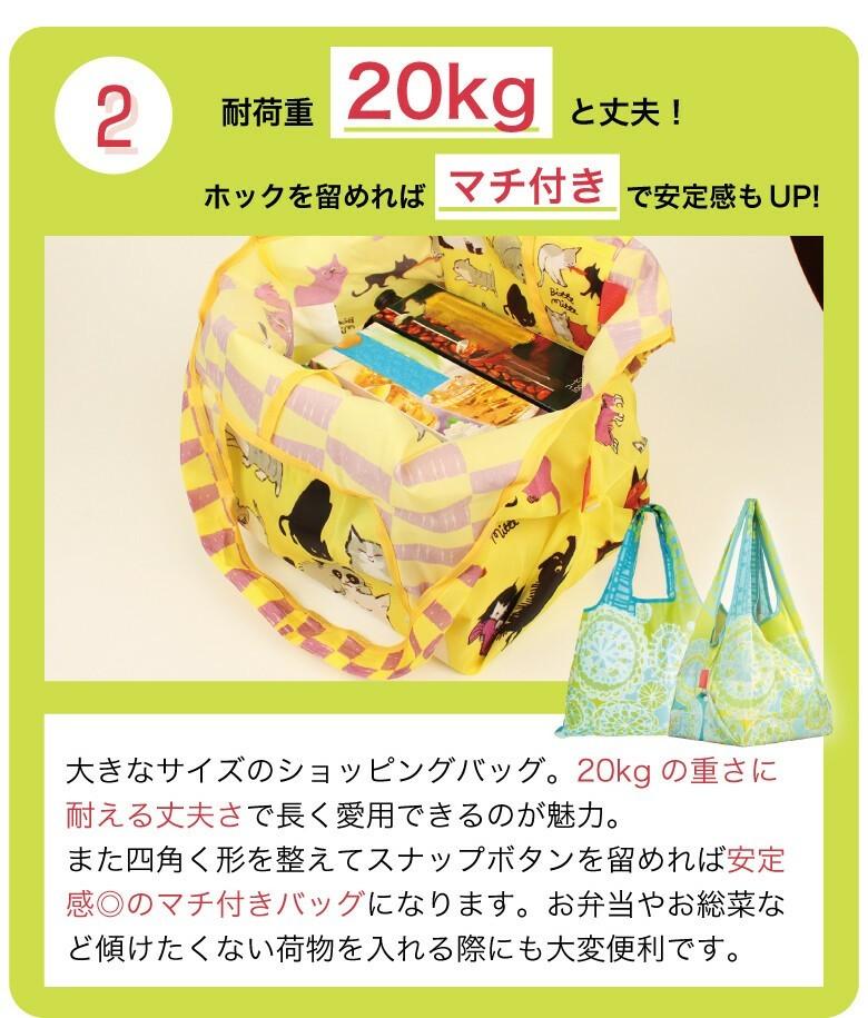 エコバッグ 新柄!ディズニー 大容量!ショッピングバッグ【プーさんお花】