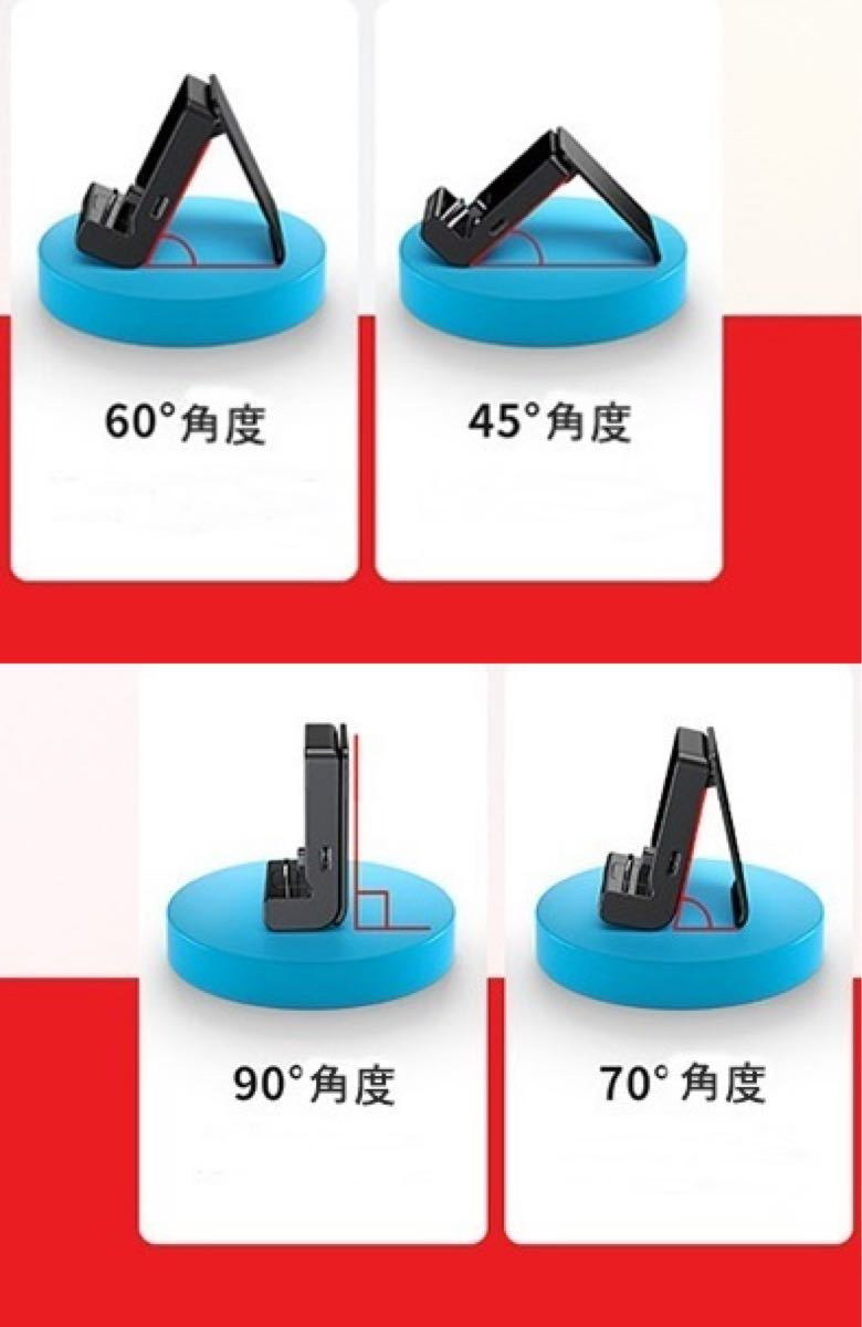 スイッチ switch/Switch Lite 充電スタンド