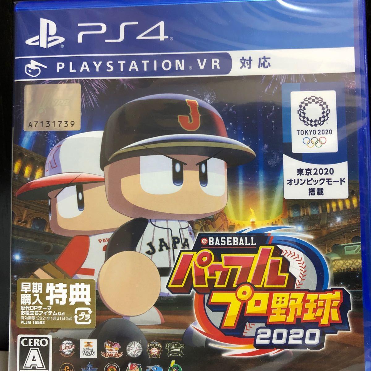 PS4ソフト baseballパワフルプロ野球2020新品未開封品 早期購入特典