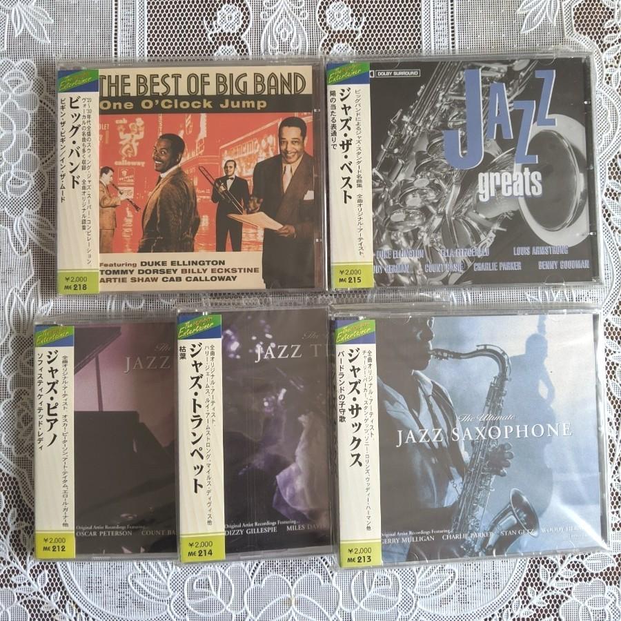 ザ・エンターティナーCD  ジャズ5枚